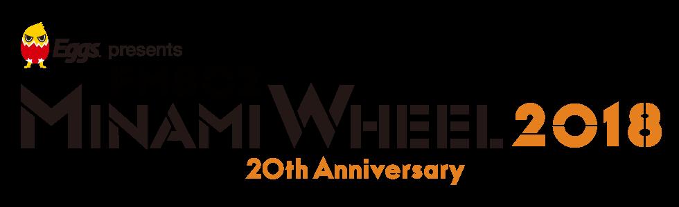 logo_2018_center
