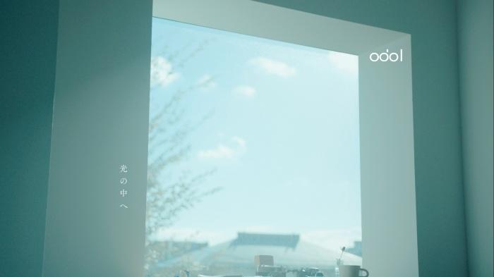 odol、「光の中へ」MV公開。アル...