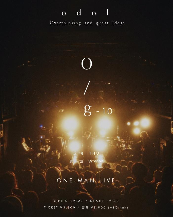 odol_og_10