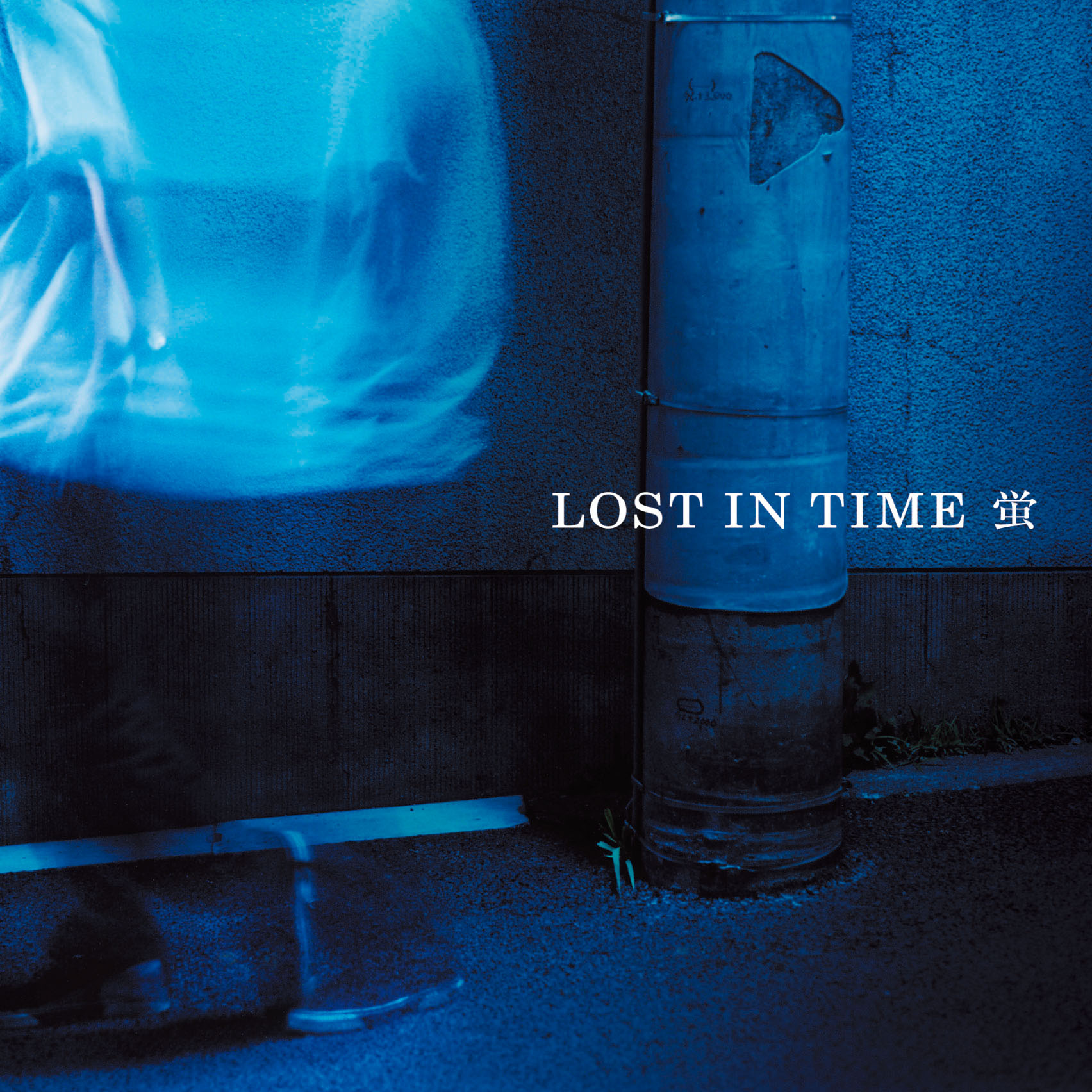 lost jacket¥蛍RGB