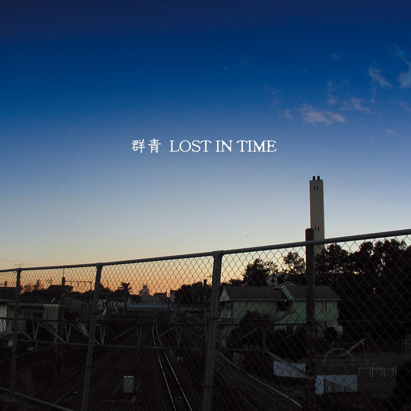 lost jacket¥群青RGB