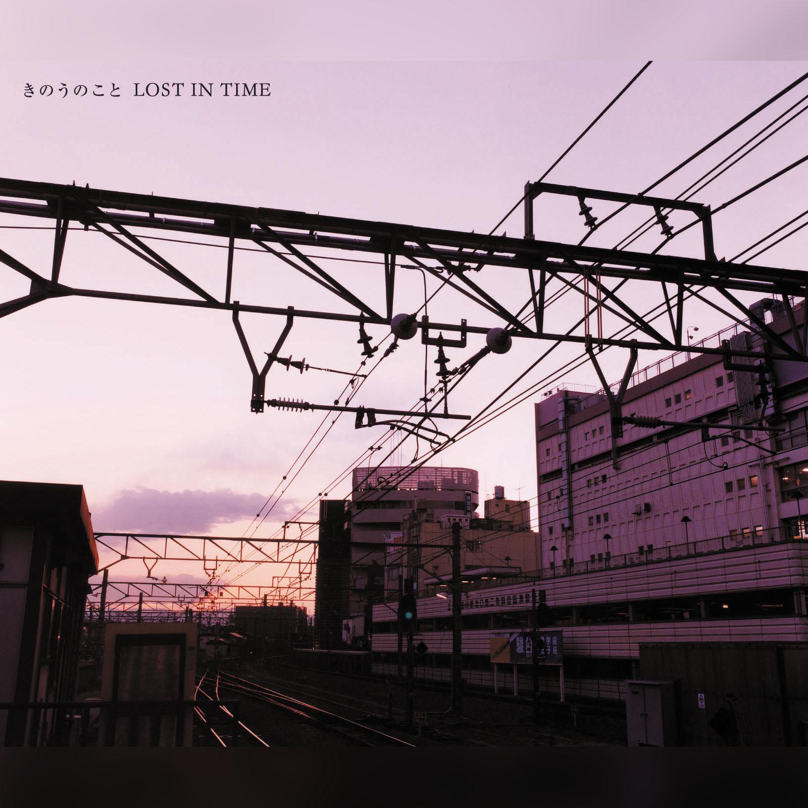 lost jacket¥きのうのことRGB-Square02