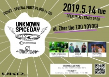 UNKNOWNSPICEDAY_1_0422