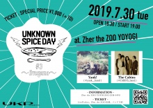 UNKNOWNSPICEDAY_1