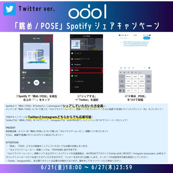 CP_twitter