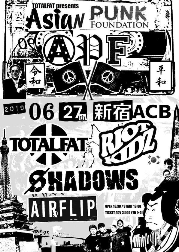 APF_告知_last