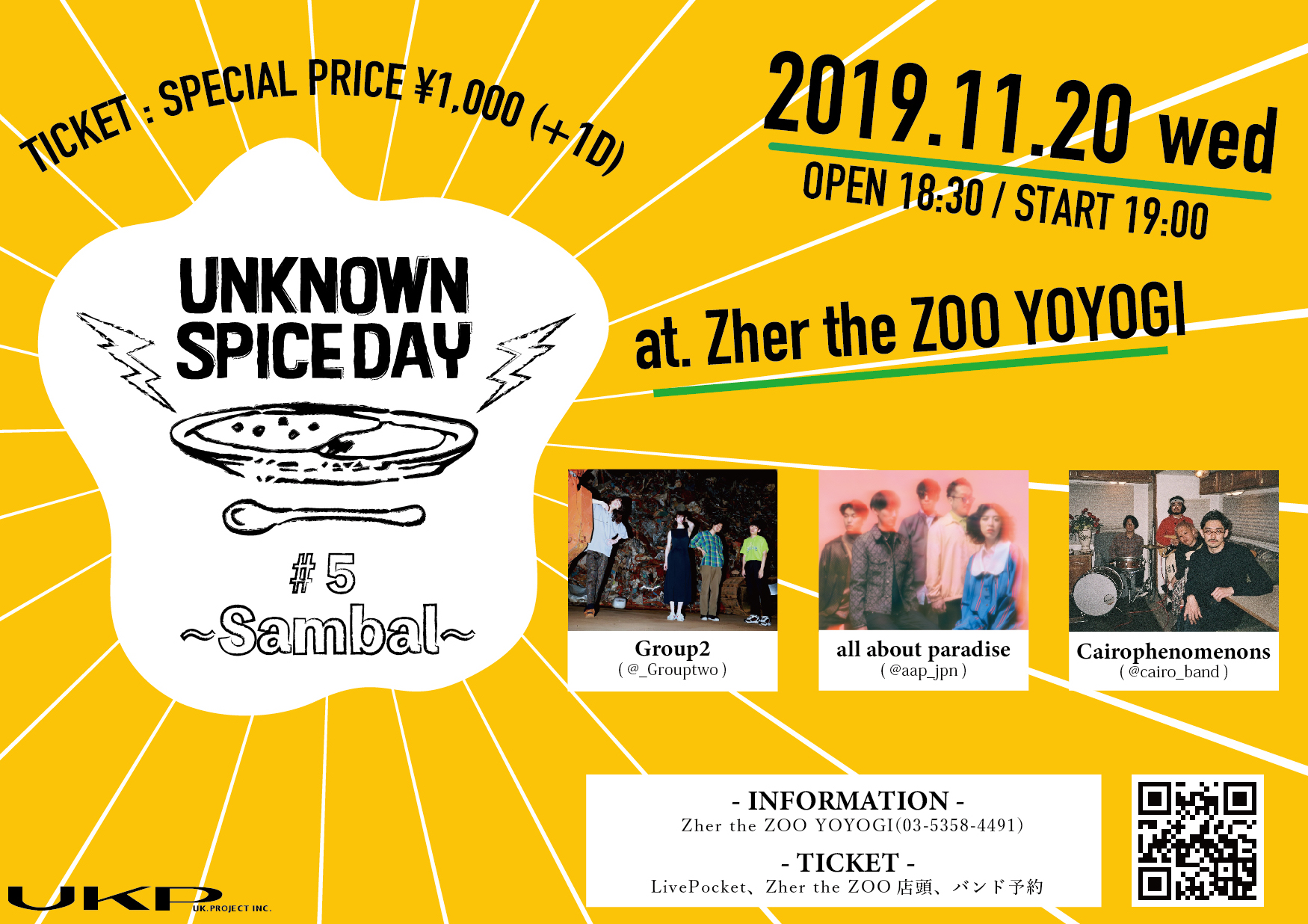UNKNOWNSPICEDAY_1120