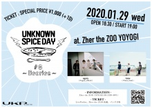 UNKNOWNSPICEDAY_0129_アートボード 1