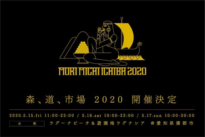 2020_kiji_2