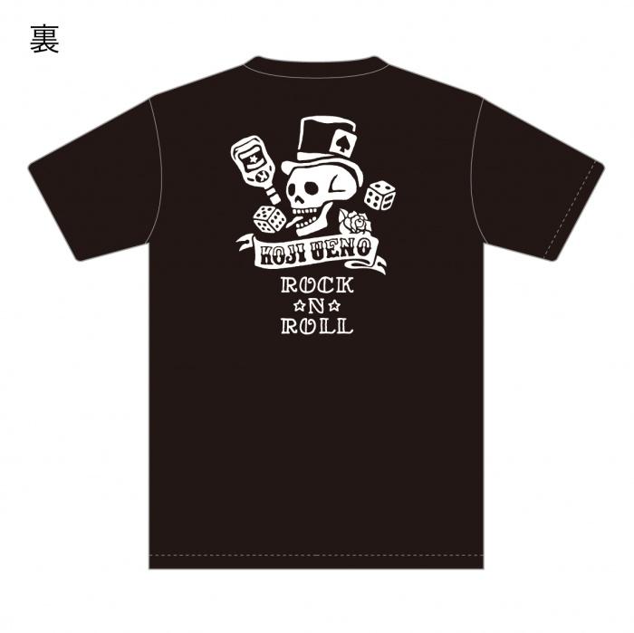 Tシャツ裏_全体