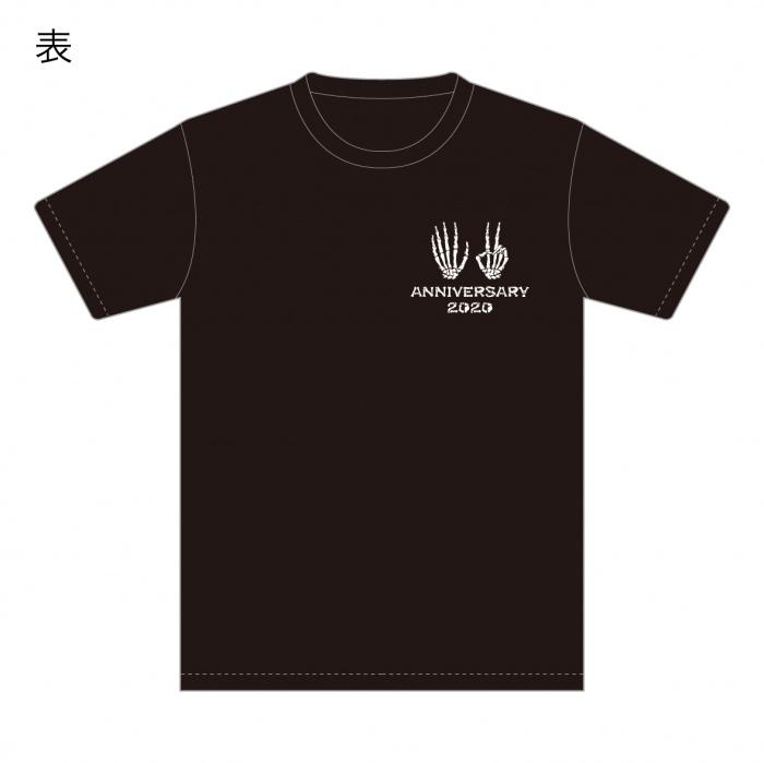 Tシャツ表_全体
