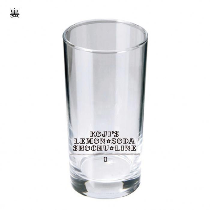 グラス裏_全体
