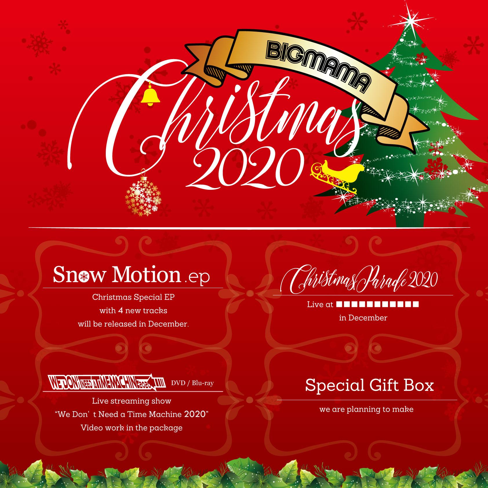 BIGMAMA Christmas 2020
