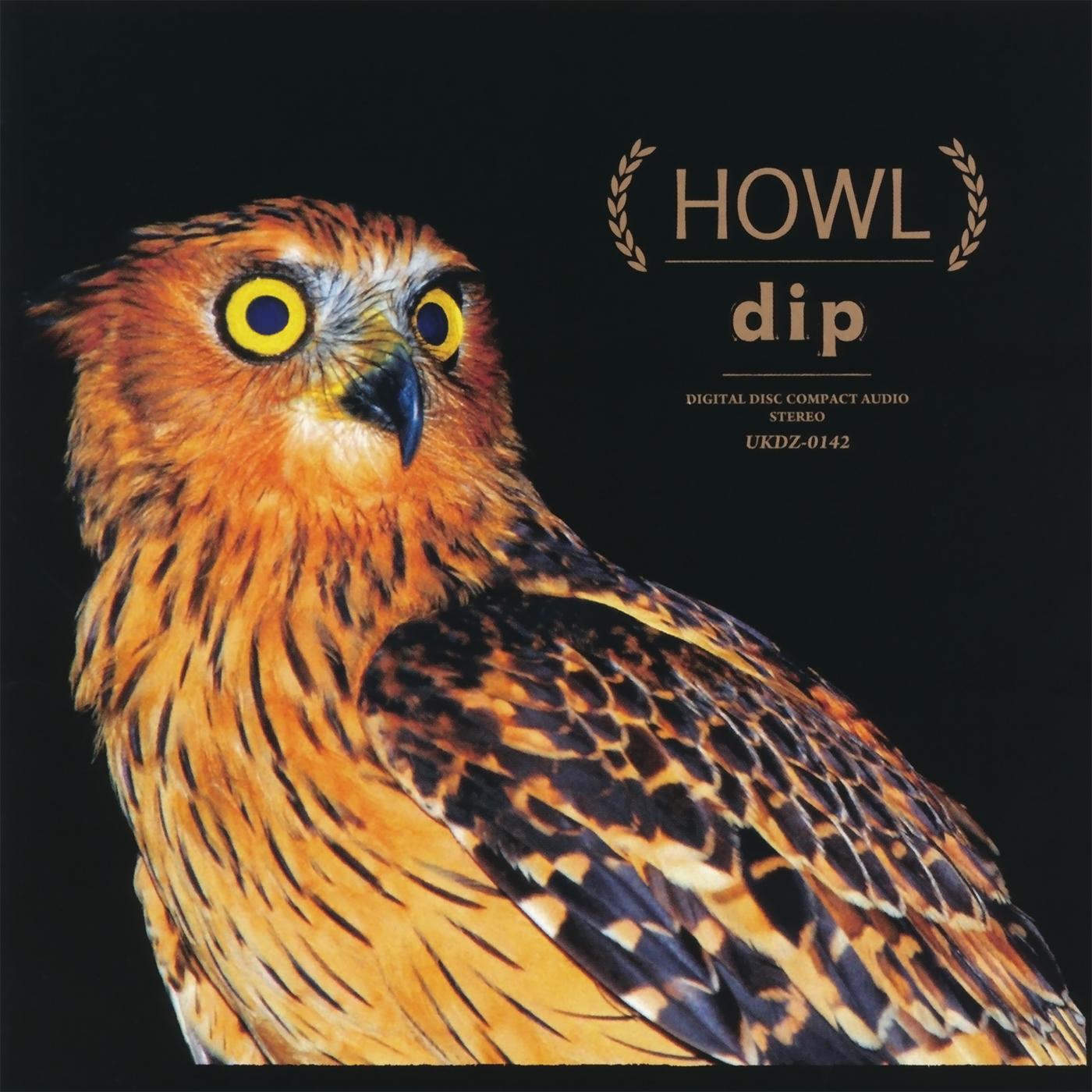 dip_HOWL