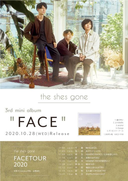 fix_FACE