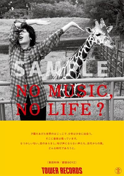 sample_201002_NMNL_B1_mineta_kazunobu