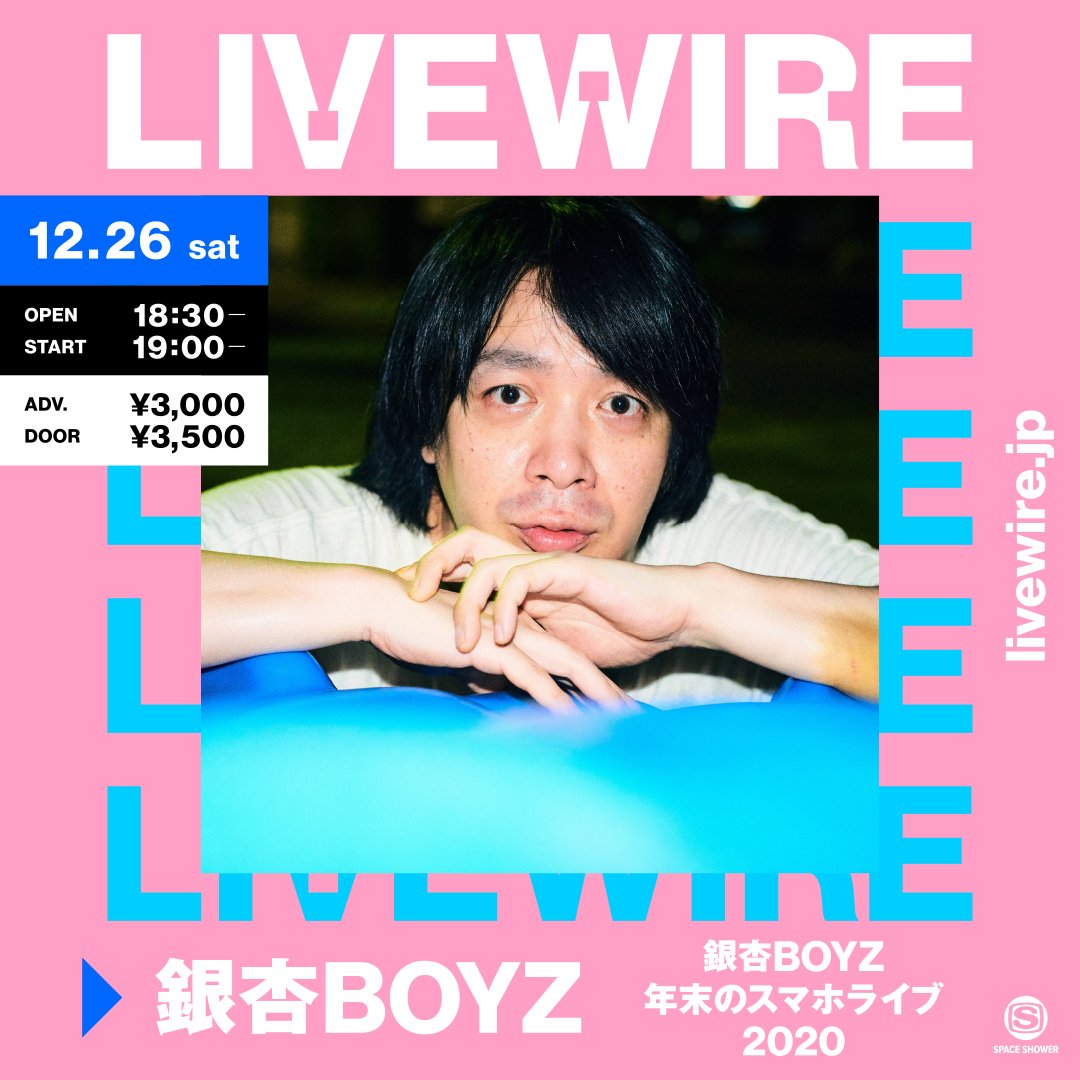 LIVEWIRE_gingnangboyz_A