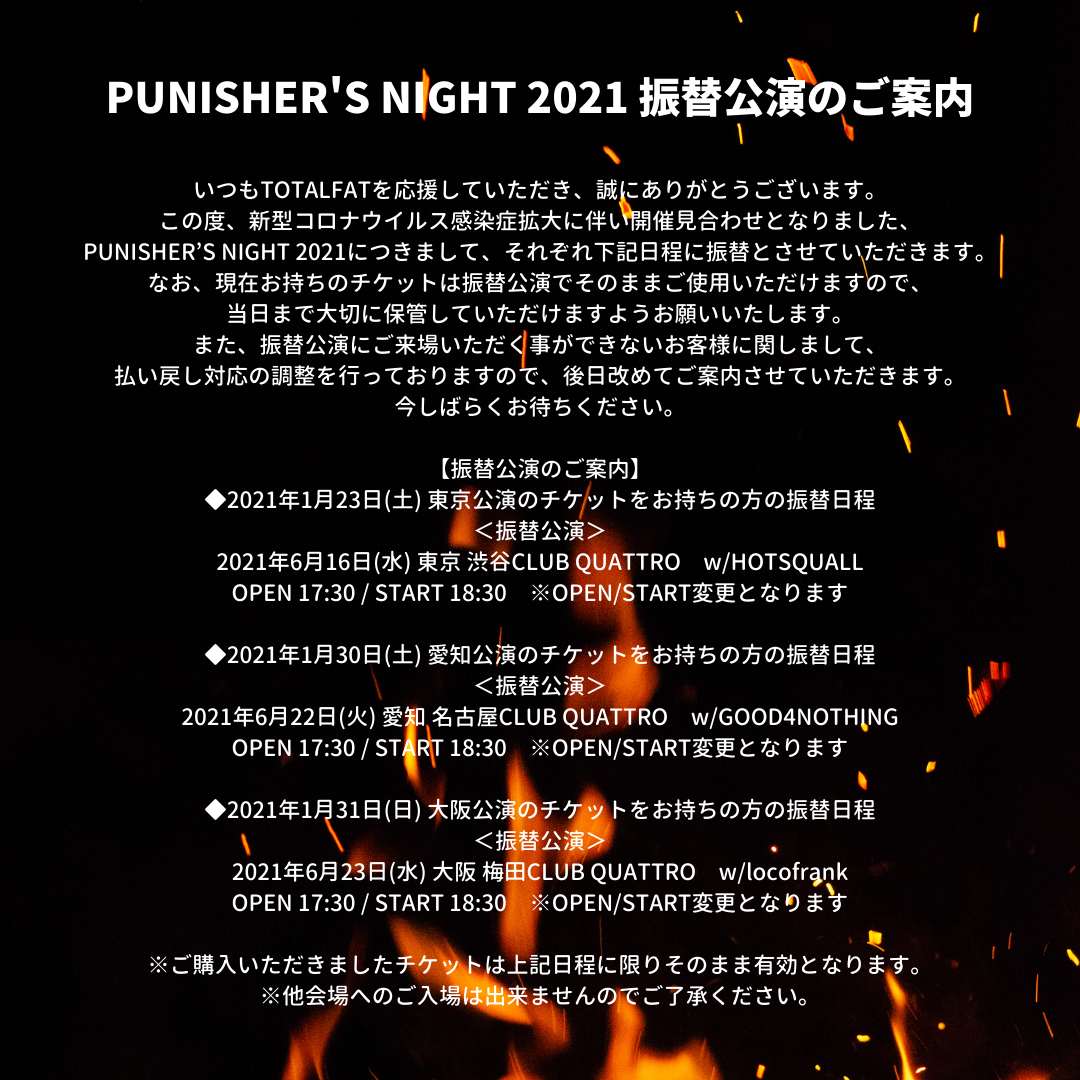 punisher's night