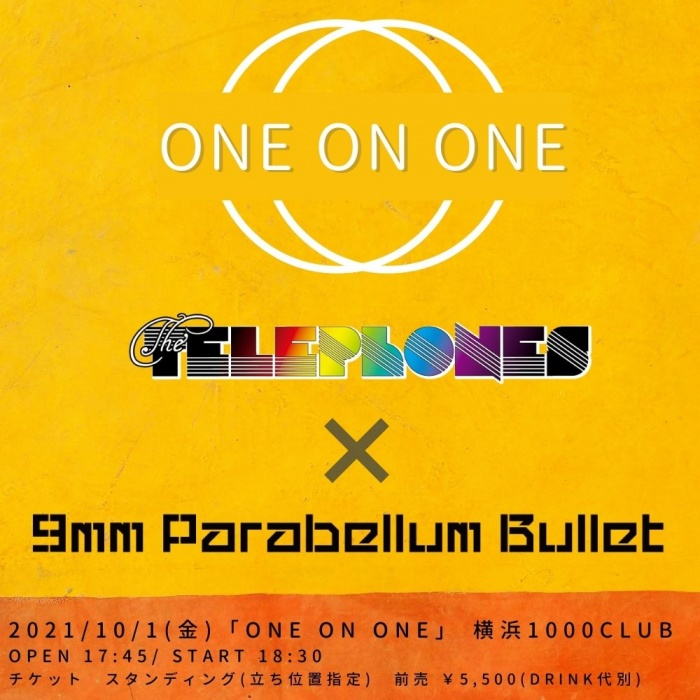 211001_ONE ON ONE