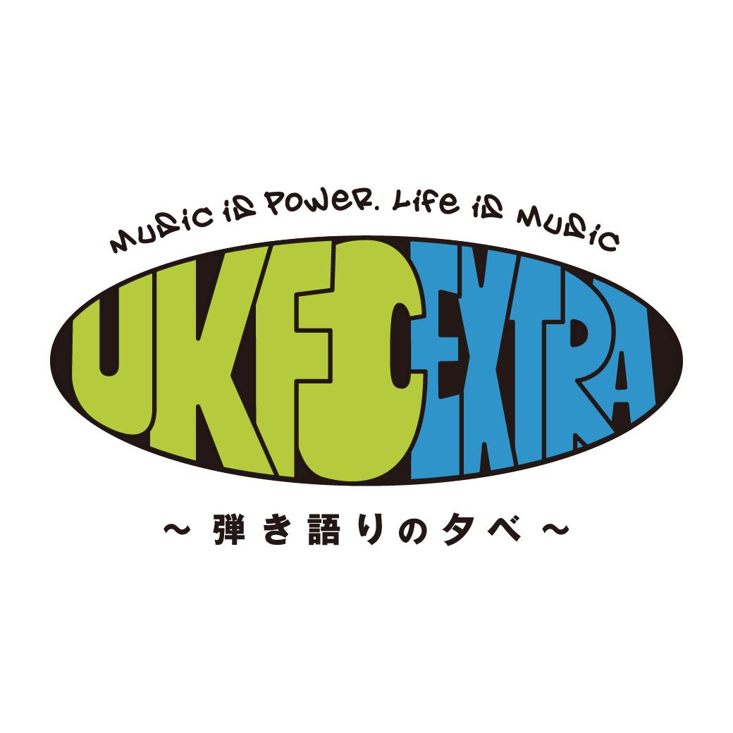 UKFCExtraロゴ