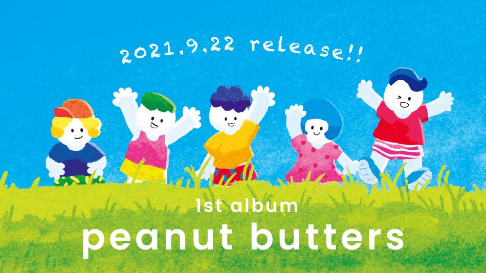 peanut butters twitter2