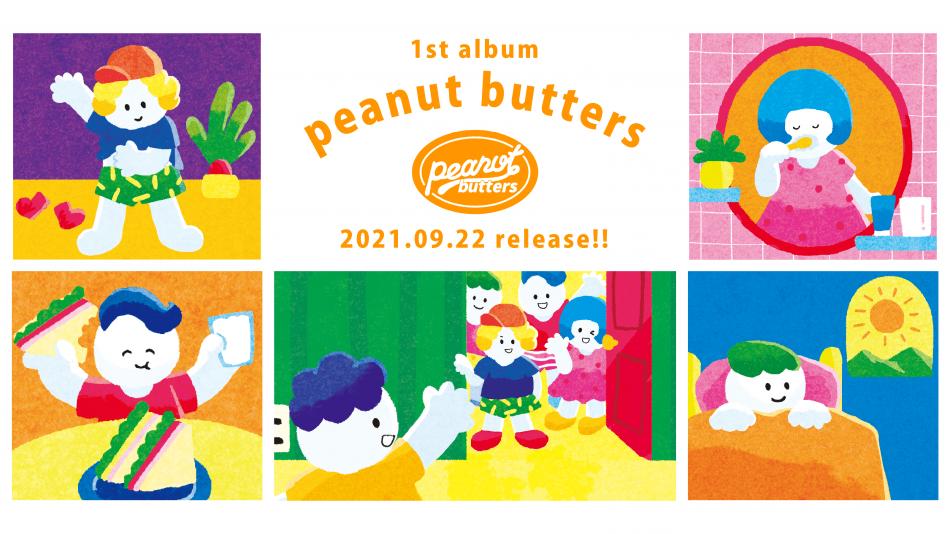 peanut butters twitter3