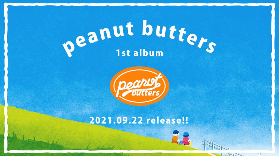 peanut butters twitter4