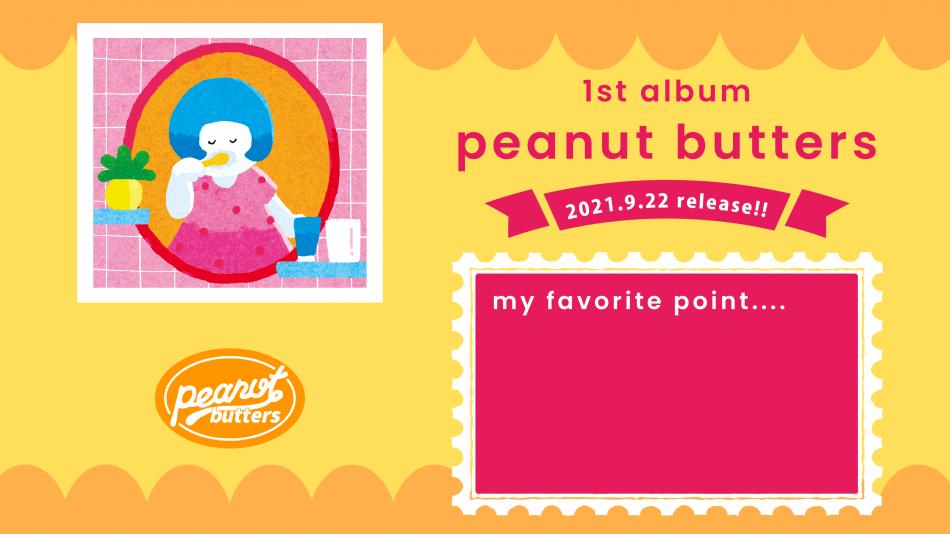 peanut butters twitter5