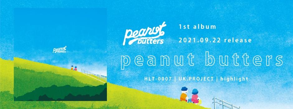 peanut0922